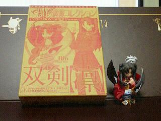 Fate胸像コレクション 双剣【凛】