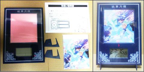 桃華月憚PC-3