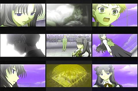 Fate07-6