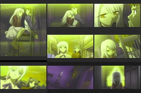 Fate13-7