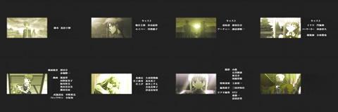 Fate14-11