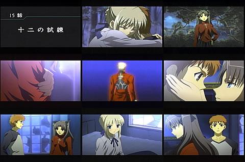 Fate15-3