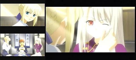Fate16-7