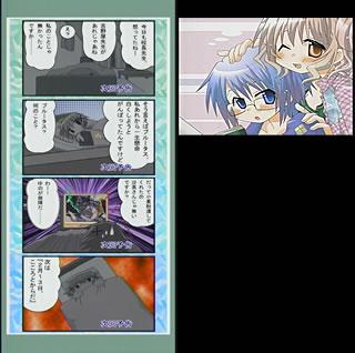 ひだまりスケッチ04-3