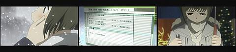 アイドルマスター XENOGLOSSIA17-1