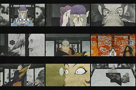 モノノ怪09-2