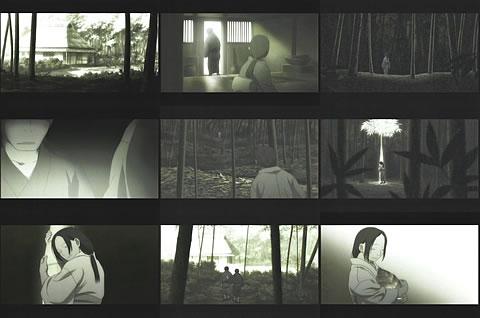 蟲師14-4