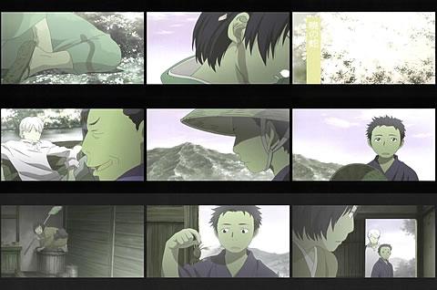 蟲師16-1