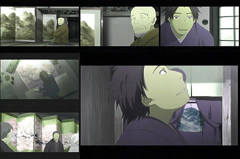 蟲師18-4