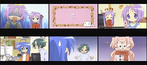 らき☆すた10-1