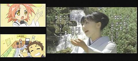 らき☆すた16-6