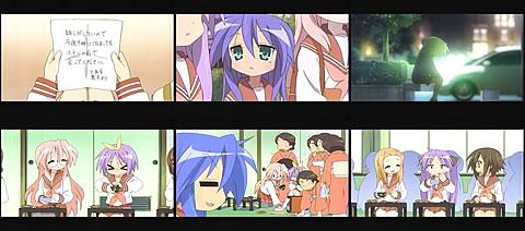 らき☆すた21-5