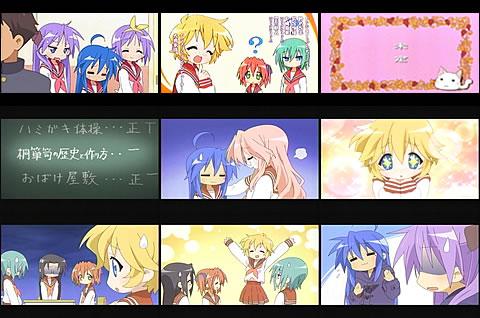 らき☆すた24-1
