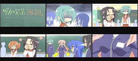 らき☆すた24-4