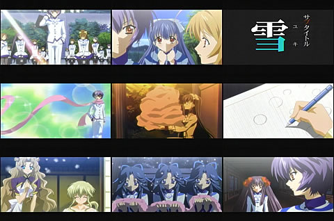 桃華月憚09-1
